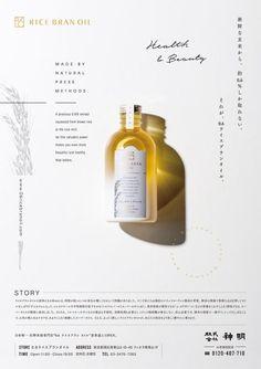 Web Layout, Layout Design, Print Design, Packaging Design Inspiration, Graphic Design Inspiration, Cosmetic Design, Bottle Design, Editorial Design, Banner Design