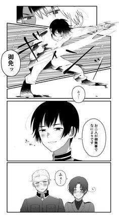 伊「俺また見たいな~!」 日「あ、えっと…か、刀は危ないので布団叩きで宜しいでしょうか?」 独「布団叩き…」 (リクエスト「敵を斬った後に微笑む日さん」) Hetalia Japan, Fangirl Problems, Hetalia Fanart, Axis Powers, Doujinshi, Fandoms, Manga, Aphasia, Anime