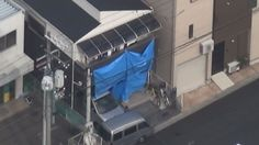 Student Choice: Current Event: 1 dead, 3 hurt in stabbing at Osaka residence The building with the blue curtain is the building where the stabbing incident happened. A family had gotten hurt because of a 24 year old man. The man broke into the house and started stabbing everyone.