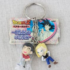 RARE! Dragon Ball Z Krillin & Android 18 Pair Figure Key Chain JAPAN ANIME