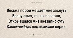 25 хлёстких «гариков» от Игоря Губермана, над которыми хочется и смеяться, и плакать