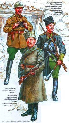 Царская армия Imperial Russia, Soviet Union, Eastern Europe, Military History, Wwi, World War, Army, Artwork, Movie Posters