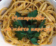 Μακαρονάδα με πέστο καρότου Chicken, Meat, Food, Essen, Meals, Yemek, Eten, Cubs