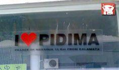 Fotofreddos by www.sport24.gr/freddos   Funny - Hilarious Signs & Billboards