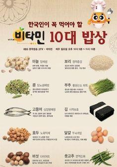 Best workout leggings, fitness and yoga pants at afordable prices Korean Diet, Korean Food, Metabolic Diet, Beer Recipes, Gluten Free Diet, Diet Menu, Health Diet, Food Design, Food Plating