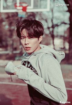 Rei Arthur, Bo Gum, Esquire, Korean Drama, Kdrama, Bae, Boyfriend, Couples, Celebrities