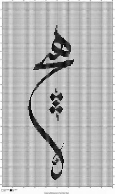 Hand Embroidery Stitches, Cross Stitch, Symbols, Letters, Crafts, Rage, Pictures, Embroidery, Tricot