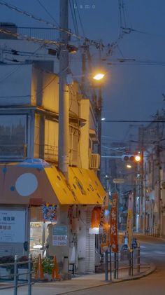 Aesthetic Japan, City Aesthetic, Aesthetic Photo, Aesthetic Pictures, Aesthetic Anime, Anime Scenery Wallpaper, Aesthetic Pastel Wallpaper, Aesthetic Backgrounds, Wallpaper Backgrounds