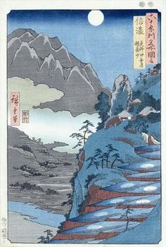 Reflected Moon, Sarashima by  Ando or Utagawa Hiroshige