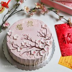 Code: BLOOM & GLOOM CNY cakes orders are open! Final call for orders will be 25th January 2017. Ask for more info! #cny #cnycake #cake #cupcake #buttercream #customcake #cakejakarta #imlek #kueimlek #flowercake #customcakejakarta #anakjajan #blossom #flower