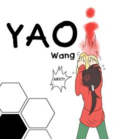 The fangirls found you, China... Be afraid, be very afraid!
