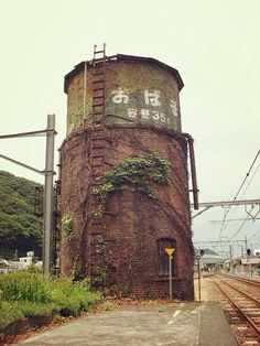 Watertower  オバマ