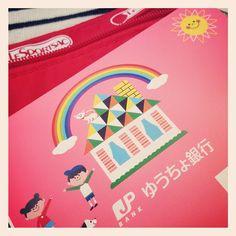 ゆう貯の通帳、選べるようになったんだねー。自分のはこれにした♡可愛い(◍´ᴗ`◍) - @mizutamahanco- #webstagram