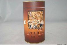 1998 Yunnan Menghai Aged Pu'er /Pu'erh /Puerh Chinese Tea great gift pkg 250g for sale @ AtomicMall.com Teas, China, Tees, Cup Of Tea, Tea, Porcelain