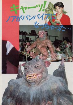 The Neverending Story, Noah, Japan, Movie Posters, Movies, Magazines, Films, Film Poster, Cinema