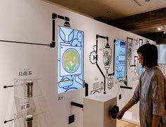 """I went to the tea experience museum """"Ocha no Iroha by Namacha""""! Interactive Exhibition, Interactive Walls, Interactive Display, Interactive Design, Museum Exhibition Design, Exhibition Display, Exhibition Space, Design Museum, Display Design"""
