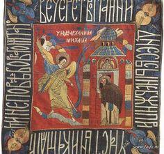 шитьё архангел михаил: 4 тыс изображений найдено в Яндекс.Картинках