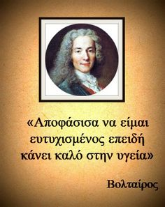 ; Greek Quotes, Therapy, Wisdom, Motivation, Sayings, Words, Life, Philosophy, Lyrics