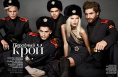 Саша Лусс (Sasha Luss) для Vogue Russia, ноябрь 2013 - http://trendion.com/2013/10/sasha-luss-sasha-luss-dlya-vogue-russia-noyabr-2013/