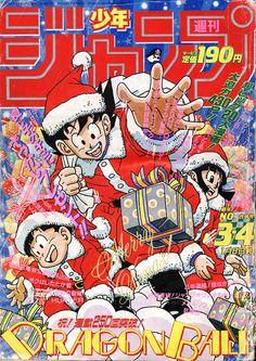 Christmas Dragon Ball cover Weekly Shonen Jump No. 3-4 (1990)