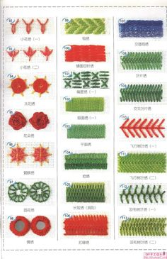 刺绣之非常基础——刺绣针法与组合6 http://www.6diy.com/read.php?tid=3928