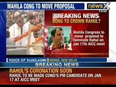 Rahul Gandhi to get crowned soon: Women wing of Congress to move proposal - NewsX