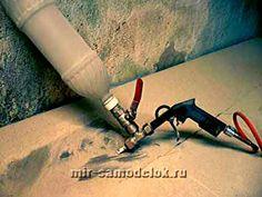 Самодельный пескоструйный аппарат