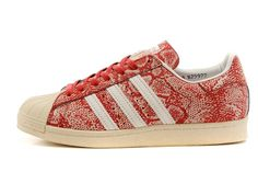 adidas superstar dam