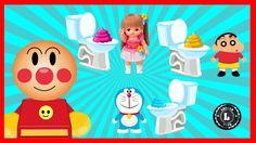 #Anpanman Toys Anime Extra Edition #02: Maze Toilet Poop Mel-chan Doll &...