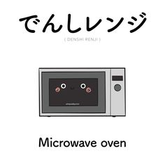 """Hajimemashite is, alternatively, """"nice to meet you."""" Additionally, moshi-moshi is a greeting reserved for over the phone. Learn Japanese Words, Study Japanese, Japanese Culture, Learning Japanese, Japanese Language Lessons, Japanese Language Proficiency Test, Japanese Quotes, Japanese Phrases, Japanese Symbol"""