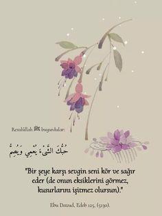 Hadith, Hadith-i Sharif, Short Hadith-Sharifs, love, love Islam Religion, Allah Islam, Imam Ali, Hadith, Islamic Quotes, Beautiful Words, Ramadan, Cool Words, Diys