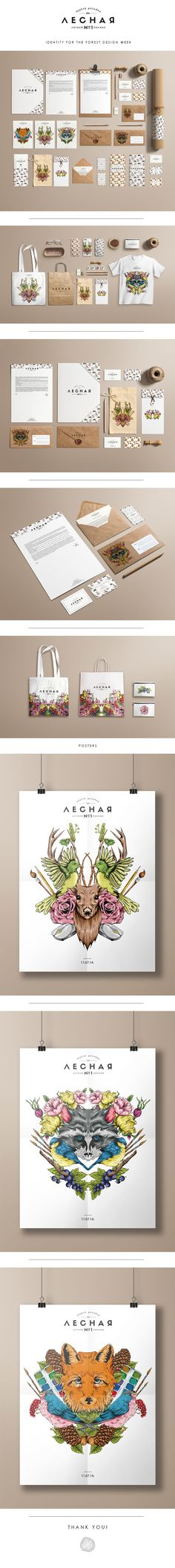 Personal Identity for the Forest Design Week