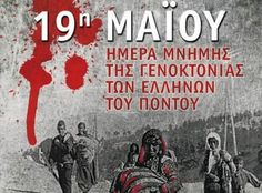 May 19 is the day of remembrance the Pontian Greek Genocide (1915-1923 )