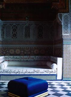 MadAbout Interiors- Moroccan interior with blue accents