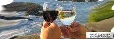 τσουγκράμε ευχή White Wine, Red Wine, Alcoholic Drinks, Glass, Drinkware, Alcoholic Beverages, Liquor, Alcohol Mix Drinks, Glas