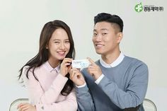Monday Couple, Ji Hyo Running Man, Songs, Couples, Beauty, Cosmetology, Couple