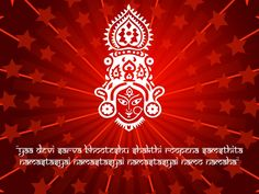maa durga happy navratri latest hd wallpaper