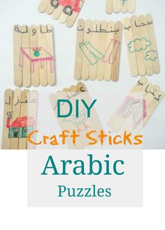 DIY Craft Sticks Arabic Puzzles Craft Sticks, Craft Stick Crafts, Diy Crafts, Art Activities For Kids, Preschool Activities, Activity Ideas, Learning Arabic, Kids Learning, Learning Centers