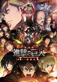 Attack on titan: Wings of Freedom, June 2015