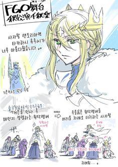 "Post with 12716 views. ""Cat girl & Horse man reminiscing about their greek goddess sensei. Type Moon Anime, Manga Anime, Anime Art, One Punch Anime, Fate Stay Night Anime, Chinese Cartoon, Fate Anime Series, Fate Zero, Akira Ishida"