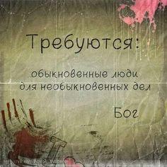 sz_ru: Требуются обыкновенные люди