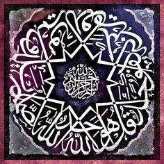 DesertRose♡beautiful islamic calligraphy art♡Surat Alikhlas♡