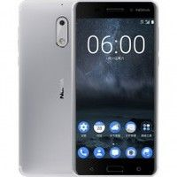 White Nokia 6 listed in China with stock coming April 11