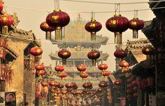 Ancient City of Ping Yao | Pingyao, Shanxi, China