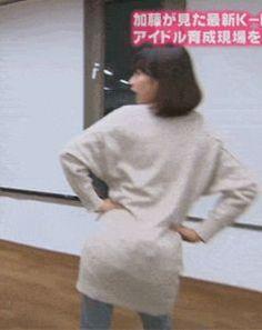 KARAのマネか・・?加藤綾子(女子アナ、カトパン)のGIF画像 created by GIF画像まとめ