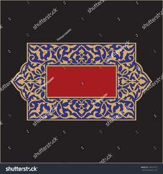 Motif Oriental, Arabic Pattern, Islamic Art Calligraphy, Arabic Art, Line Patterns, Floral Border, Arabesque, Jewelry Art, Color Schemes