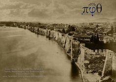 Σπάνια photo: Η Θεσσαλονίκη, αγνώριστη, το 1860 πριν την κατεδάφιση του τείχους (Pics)
