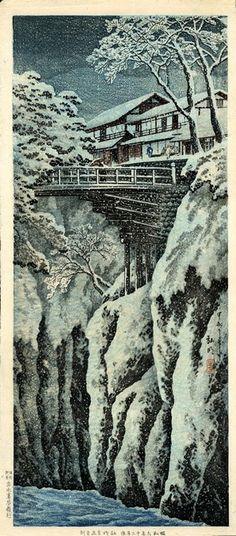 The Bridge, Saruhashi in Snow, Woodblock Print by Takahashi Shotei, 1931