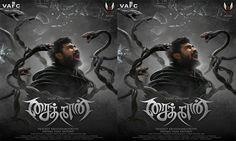Featuring : Vijay Antony & Arundathi Nair  Music : Vijay Antony  Singers : Vijay Antony  Lyrics : Bhasha Sree  Director : Pradeep Krishn...