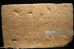 A picture taken on October 13, 2016, shows Phoenician scriptures carved on a stone tablet, displayed in the newly inaugurated basement section of Beirut's National Museum. The National Museum of Beirut has a collection of 31 anthropoid sacrophagi, the most important single collection of this type in a museum today. These sacrophagi were built in Sidon workshops between the 6th and the 4th century B